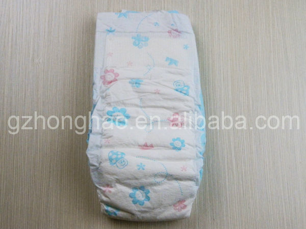Adult baby nappies