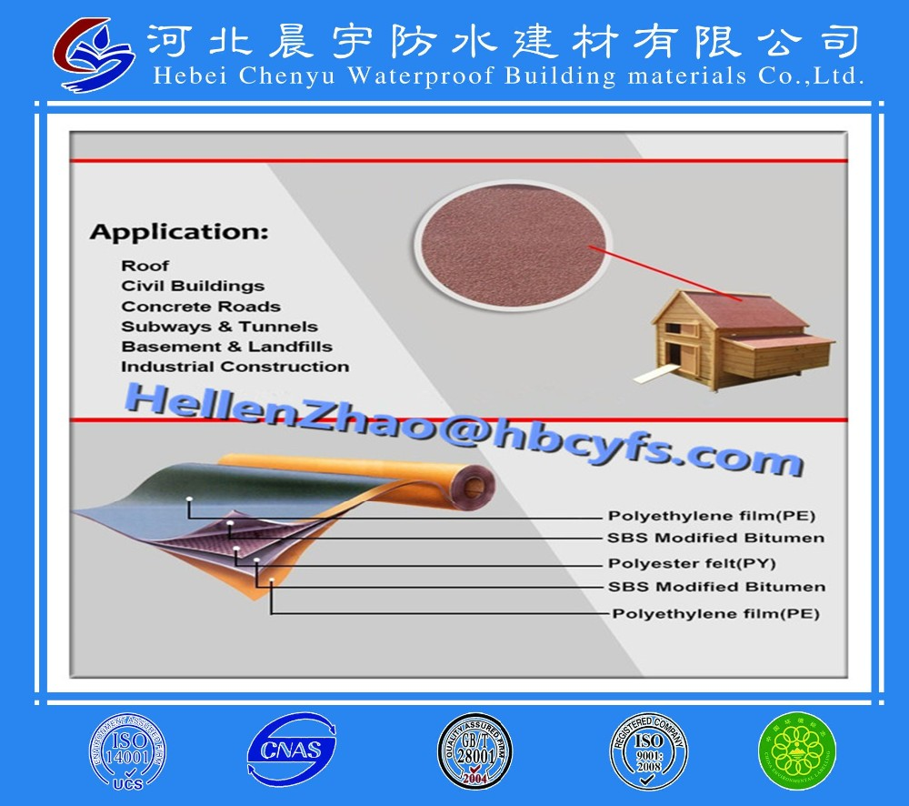 Reliable 3mm App Sbs Roof Lowes Roofing Felt Paper Buy