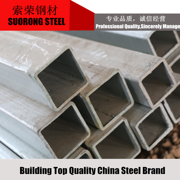 square pipe ms square tube price list/SHS steel pipe for building materials