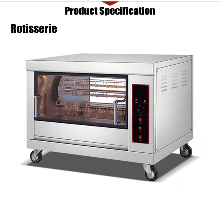 Industrial Gas Chicken Rotisserie Automatic Rotating
