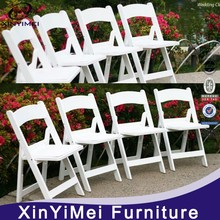 wholesale white plastic leisure folding chairs from China