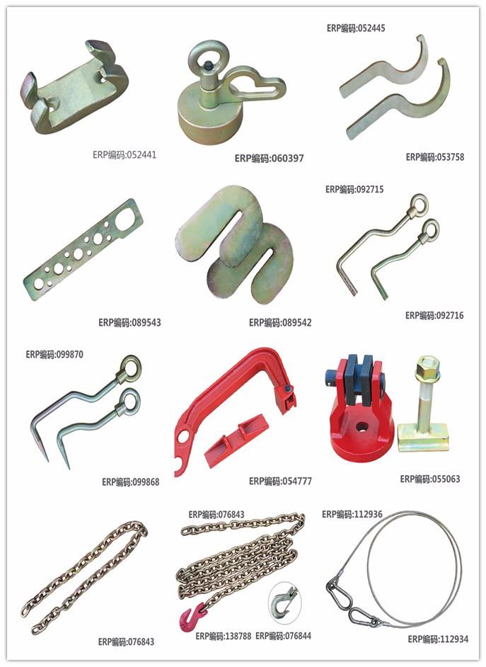 used in garage storage auto body frame puller machine for sale autenf