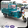 2000W Cargo 3 Wheel Car Electric Powered, Triciclos Electricos for Sale
