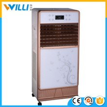Wholesale Room Air Cooler / Stand air cooler fan / Portable Air ...