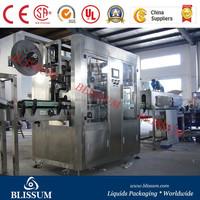 PET Bottle Sleeve Labeling equipment/plant/machinery