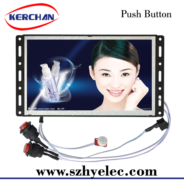 7Inch 800X480 Push Button digital signage media play for large lcd screene