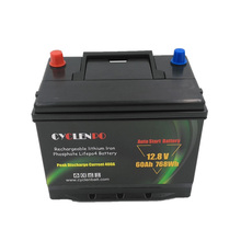 12 Volt Lithium Ion <span class=keywords><strong>Auto</strong></span> Starter Batterij Lifepo4 12 V 60ah <span class=keywords><strong>Auto</strong></span> Batterij <span class=keywords><strong>Auto</strong></span> Batterij