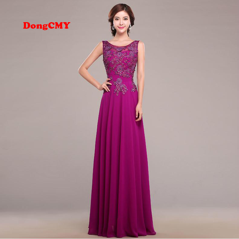 Formal Evening Gowns By Designers: 2017 New Long Design Formal Gowns Color Pearl Elegant V