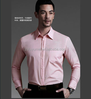 mens brabded formal pink color shirt made in china