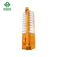 10T/batch low-temperature grain dryer with energy saving Furnace, diesel/gas burner