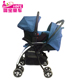 2 in 1 baby stroller type reversible pram pushchair with carseat
