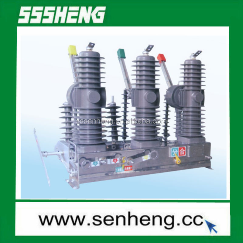 ZW32-24 outdoor high-voltage vacuum circuit breaker