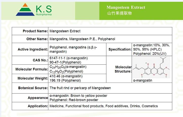China Mangosteen Peel Extract Alpha Mangotin 10%,20%,30 ...