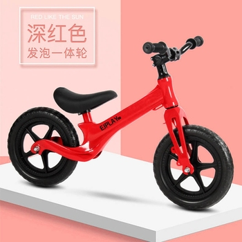 Hot sale cheap price children bicycle kids bike/balance bike kids/bike balance kids
