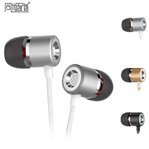 2019 New 3.5MM Bass Control The Volume In-ear Earphones Headphones Acrylic Magnetic gaming Headsets With Microphone