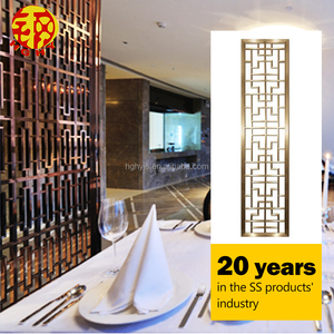 Custom made 304 stainless steel decorative booth partitions restaurant screen room divider