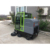 Maintenance-Free Battery Cleaning Equipment Mini Road Sweeper
