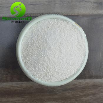 Oxiracetam powder 99.9% CAS 62613-82-5
