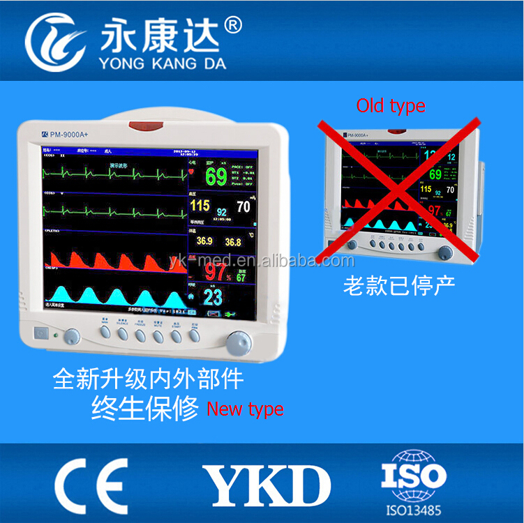 Raibow PM-9000A moniteur patient, ECG machine de La Chine