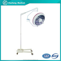 KSY ZF600 fast delivery LED / halogen surgical light shadowless operating lamp