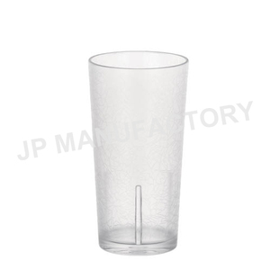 21oz Large Unbreakable Polycarbonate Flower Frosted Glass Stacking Reusable Plastic Tumbler