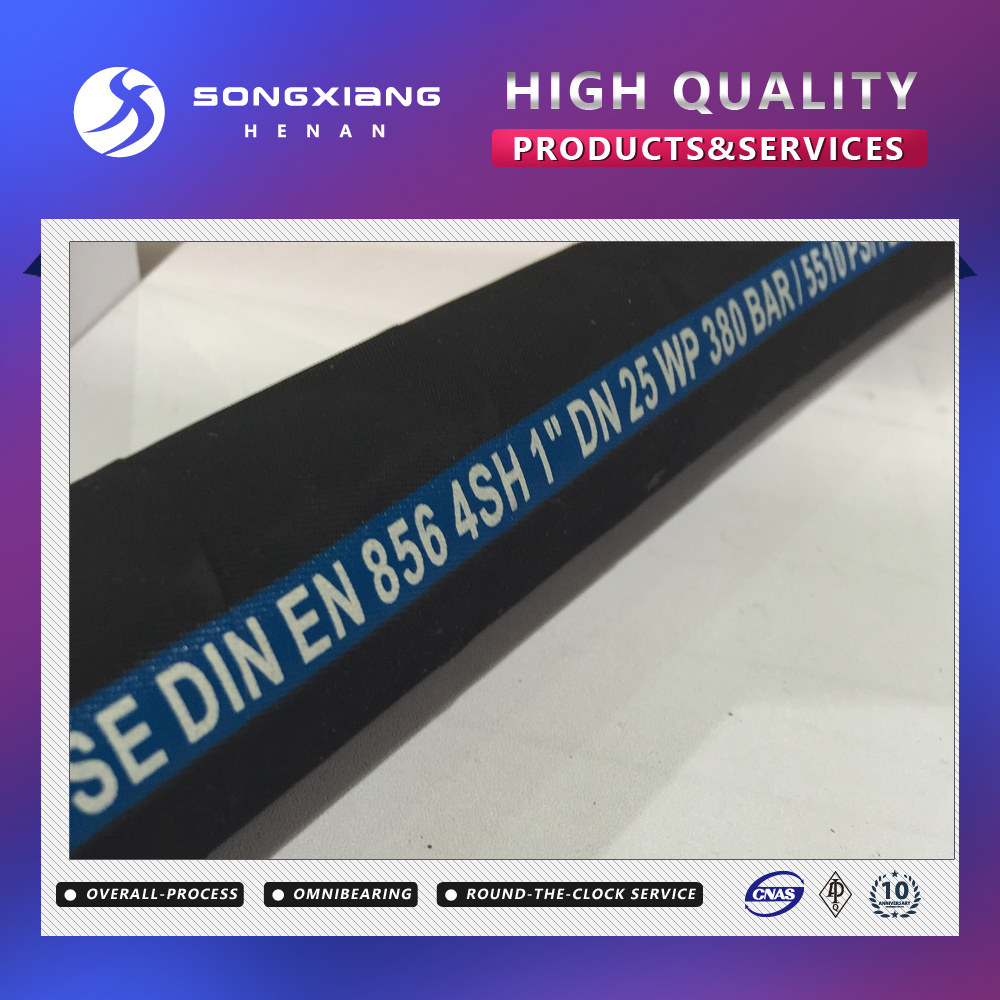 High quality smooth surface phoenix hydraulic hose
