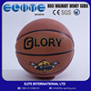 ELITE-2017 new design cheap price wholesale mini basketball