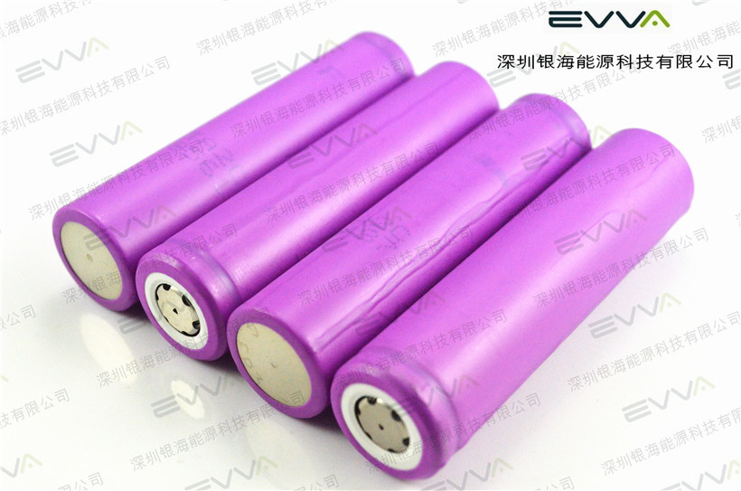 Sanyo 16650 Lithium Ion Battery 3.7v 2500mah Ur16650zta
