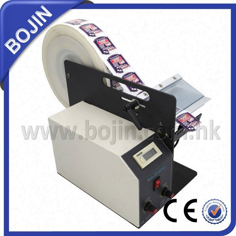 label remover/label separator machine