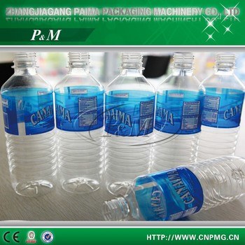 Customized Mineral Water Bottle Labels Label Printing