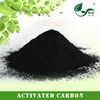 Medical Grade Coconut Power Activated Charcoal