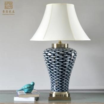 The Unique Design Hotel Bedside Ceramic