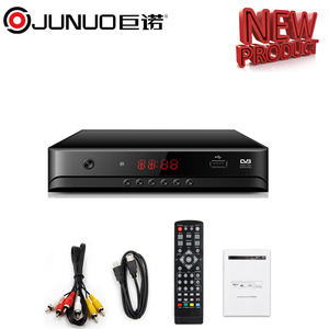 Hd Receiver Price In India, Wholesale & Suppliers - Alibaba