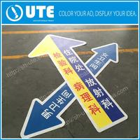 bathroom floor sticker, wood floor sticker, anti-slip stickers for floor