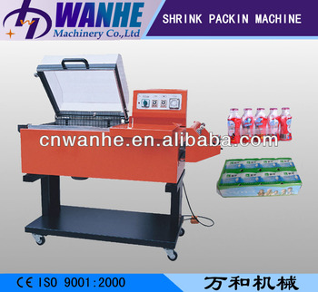 FM-5540 Shrink Wrapping Machine