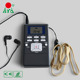 Super Sep Mini Internet Portable Fixed Frequency Radio
