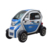 CE proved hot-selling mini 3seats used safe vehicle car electric auto