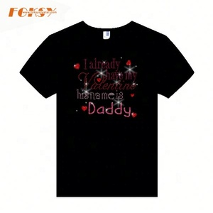 Father's Day gift rhinestone design I already have my valentine his name is Daddy iron on glitter transfer