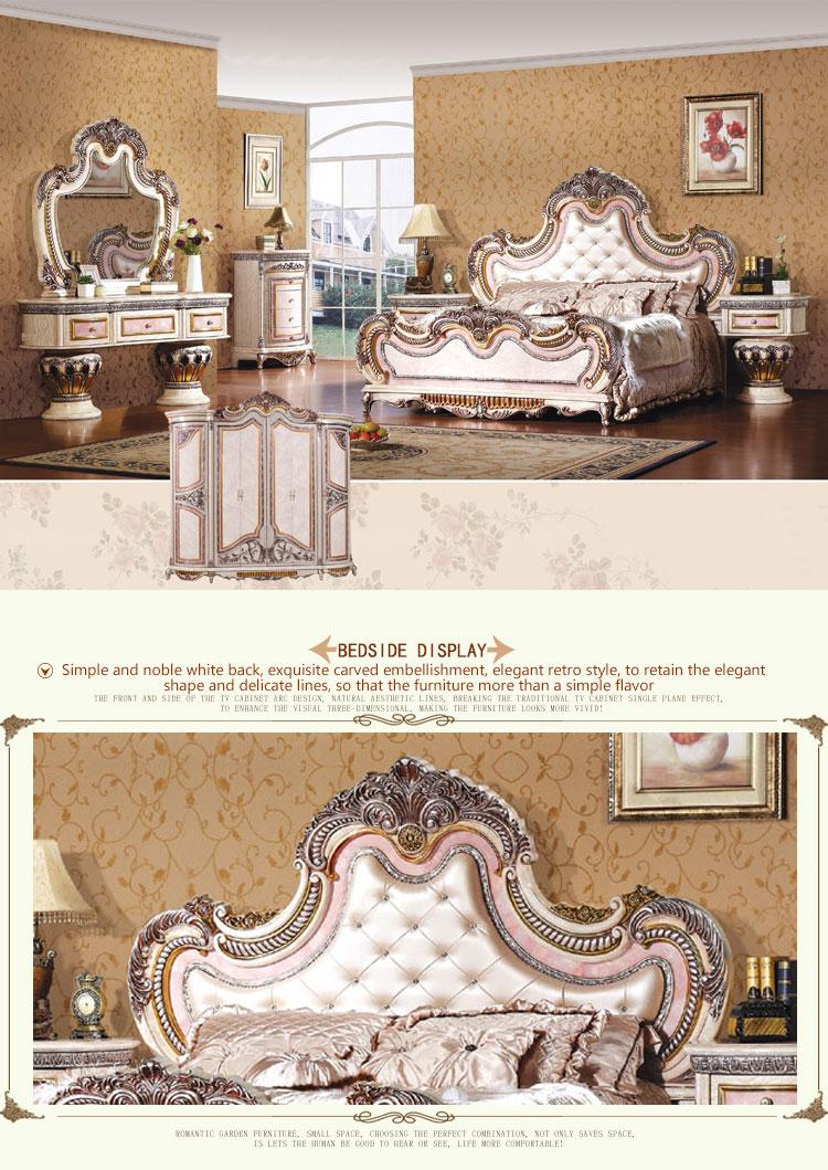 классический дизайн деревянный королевская мебель для спальни наборы