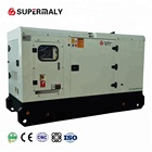 factory price ! matrix diesel generator silent