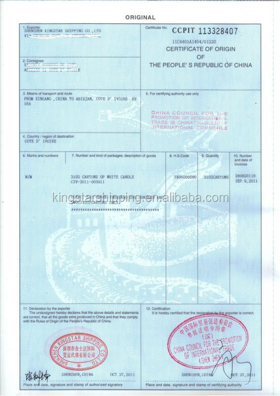 certificate of origin form pdf