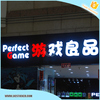 Outdoor New fashion used led signs outdoor,best quality led sign outdoor,led illuminated front led signs outdoor