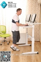 Multifunctional high quality standing work stations with low price