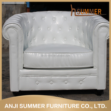 New Design For 2016 High Quality Pu Tub Chair