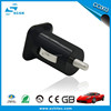 Made in China dual usb car charger 5v 2a