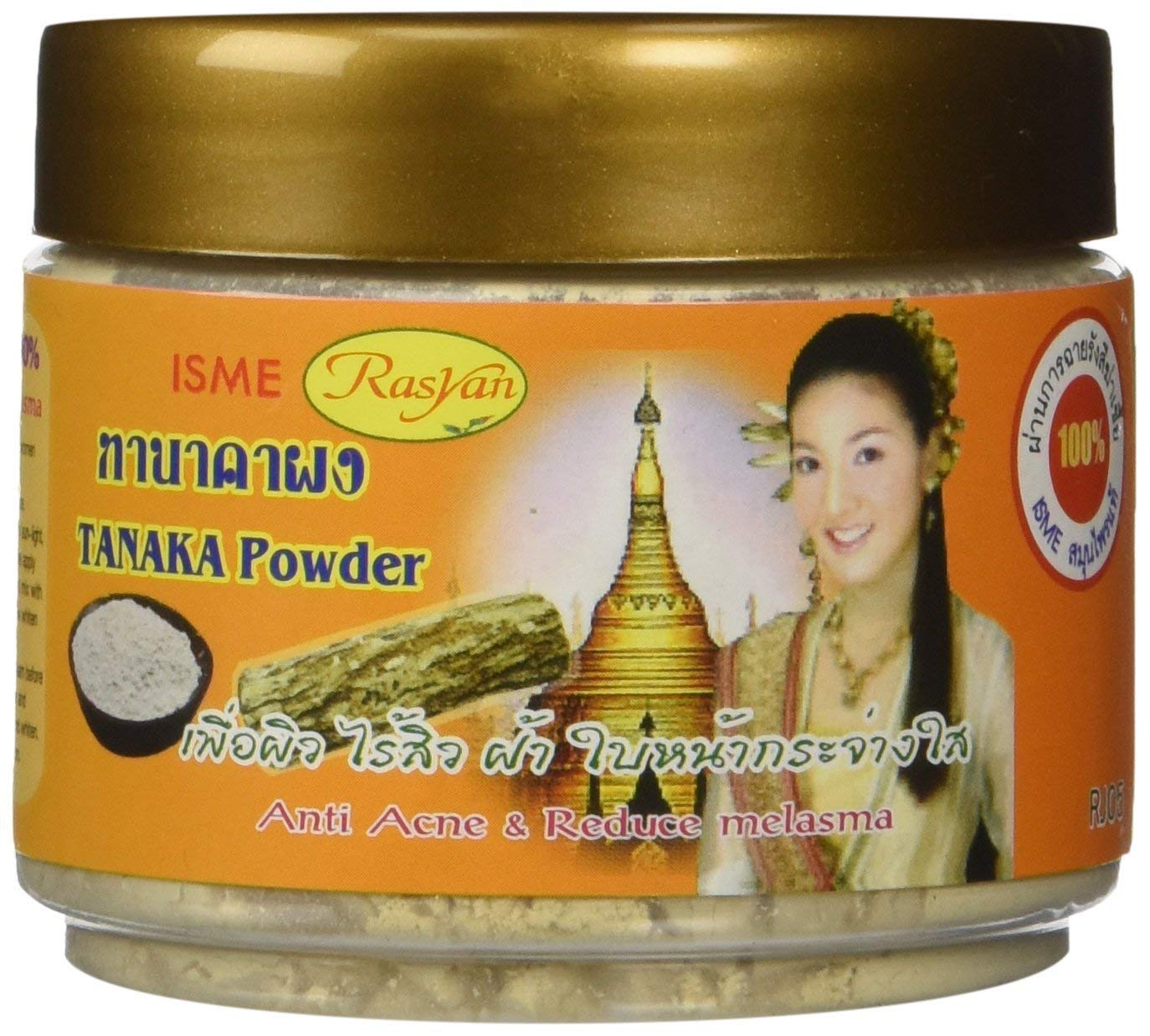 2 X Isme Rasyan Thanaka Tanaka Powder 100% for Anti Acne & Reduce Melasma Natural Herbal 50g