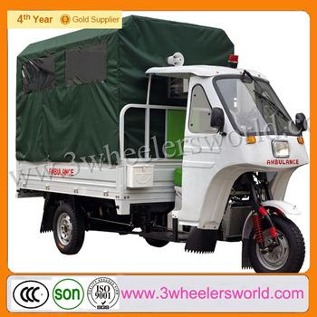 Gasoline Ambulance Three Wheel Motorcycle 2014 Gasoline