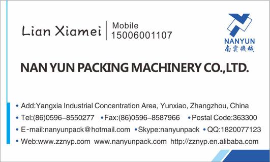 U2 Industrial Hand Box Inkjet Printer