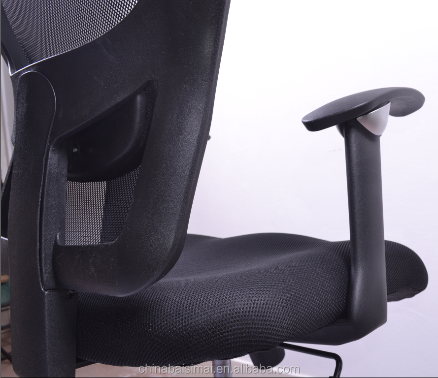 D21# Wholesale Alibaba mesh office furniture high back swivel chair with headrest