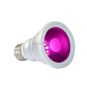 Shenzhen waterproof IP65 Dimmable par20 led spot light grow light bulb